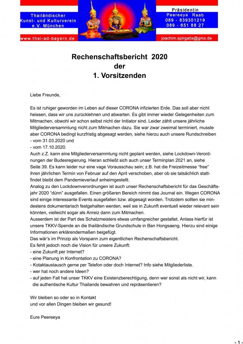 RE-2020-S01